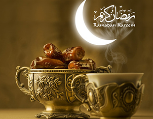 Date Of The End Of Ramadan And Eid Ul Fitr 2018 1439 In Egypt
