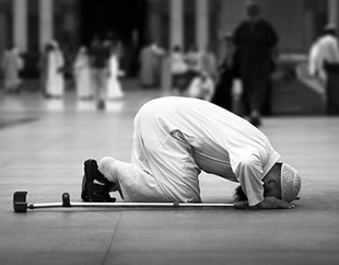 The Prayer (Salat)