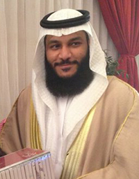 Listen and download the Quran recited by Abdulrahman Jamal Aloosi - Quran mp3