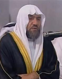 Al-Massahef recited par Abdulhadi Kanakeri