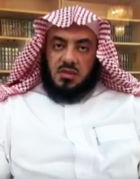 Listen and download the Quran recited by Amin Al-Ghanam - Quran mp3