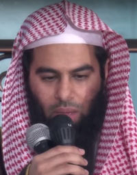 Listen and download the Quran recited by Anas Al Emadi - Quran mp3