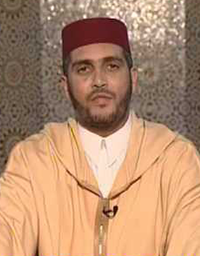 Al-Massahef recited par Laayoun El Kouchi