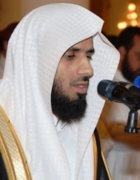 Listen and download the Quran recited by Majed Al-Zamil - Quran mp3