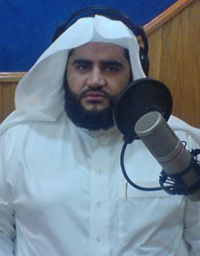 Listen and download the Quran recited by Mohamed Abdel Hakim Saad Al Abdullah - Quran mp3