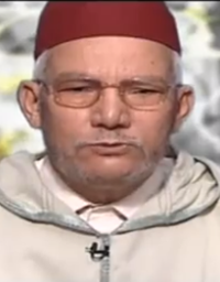 Al-Mus'haf Al-Murattal riwaya Warsh A'n Nafi' recited by Mohamed El Kantaoui