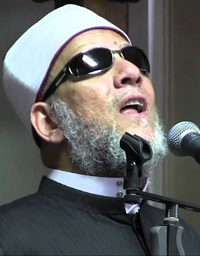 Listen and download the Quran recited by Rajab Zaky - Quran mp3