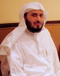 saad alghamidi mp3