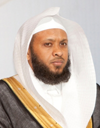 Al-Massahef recited par Tawfeeq As Sayegh