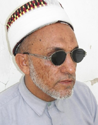 Listen and download the Quran recited by Yahya Ahmad Al-Holili - Quran mp3