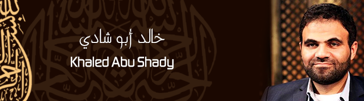 Khaled Abu Shady