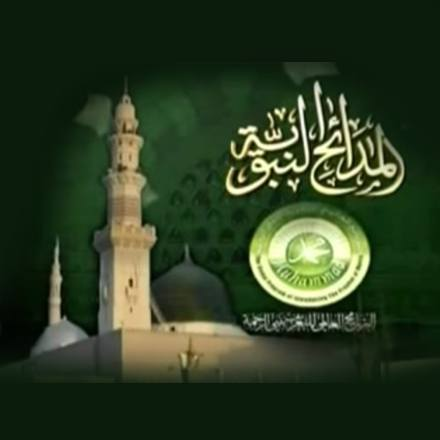 almada muslim Muslim charitable foundation  every muslim now has the opportunity to participate in an action most loved by allah almighty (swt.